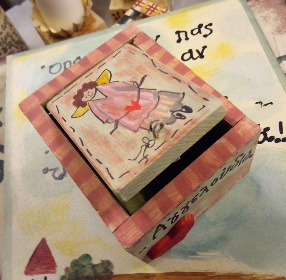 Κουτάκι για το πρώτο δοντάκι / MINI BOX