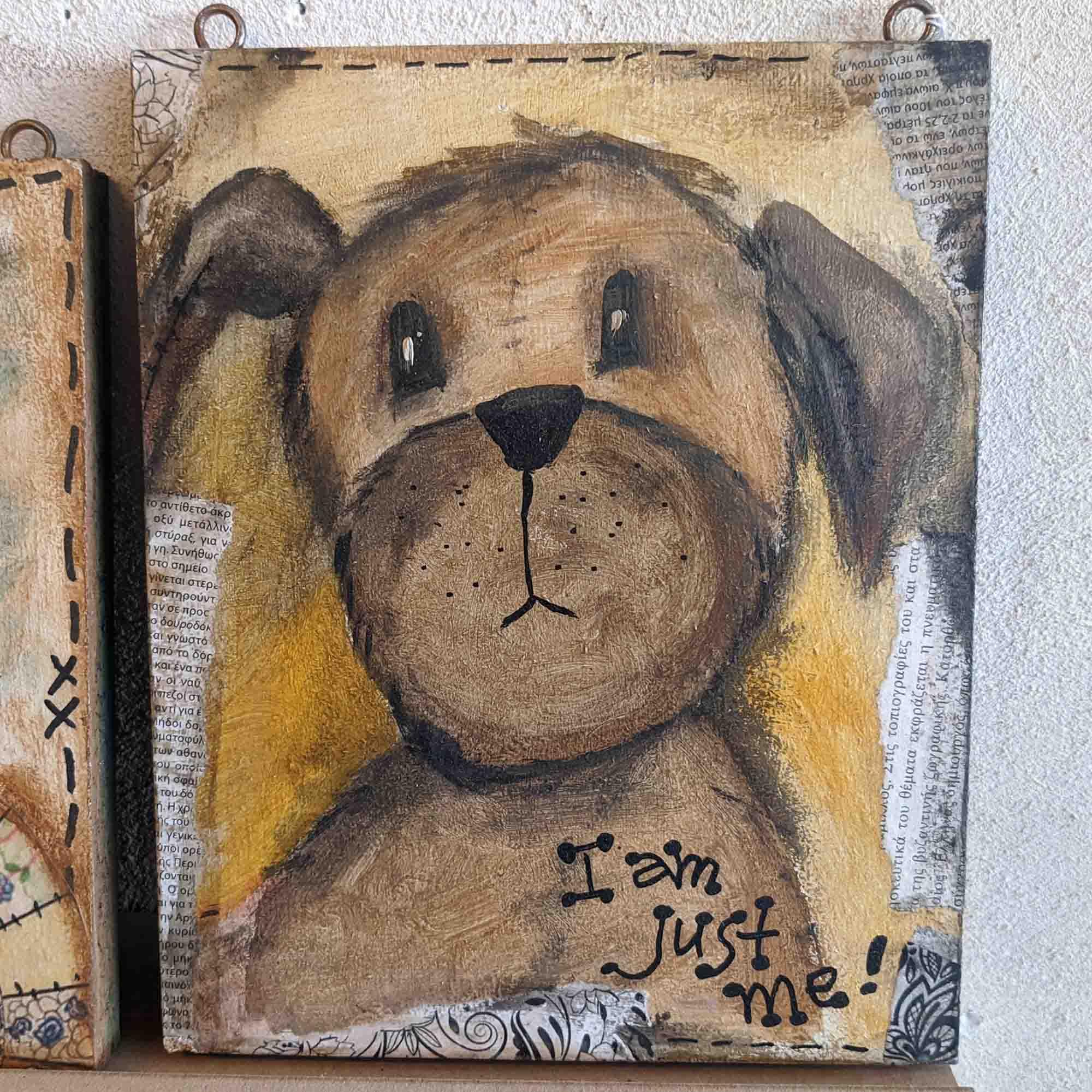 Ξύλινη πινακίδα – Wooden sign, I am just me!