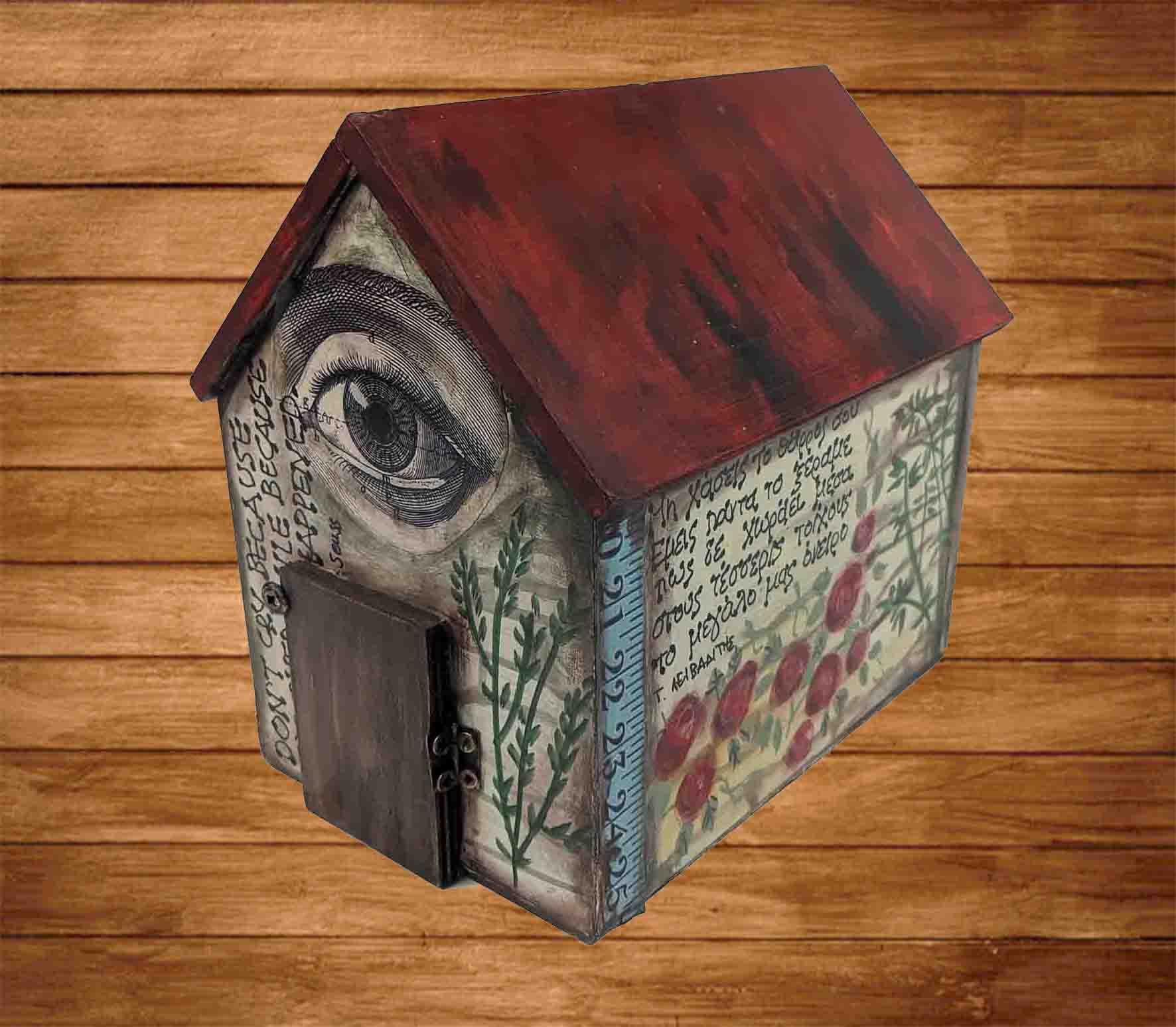 Ξύλινο σπίτι/κουμπαράς – Wooden piggy bank house