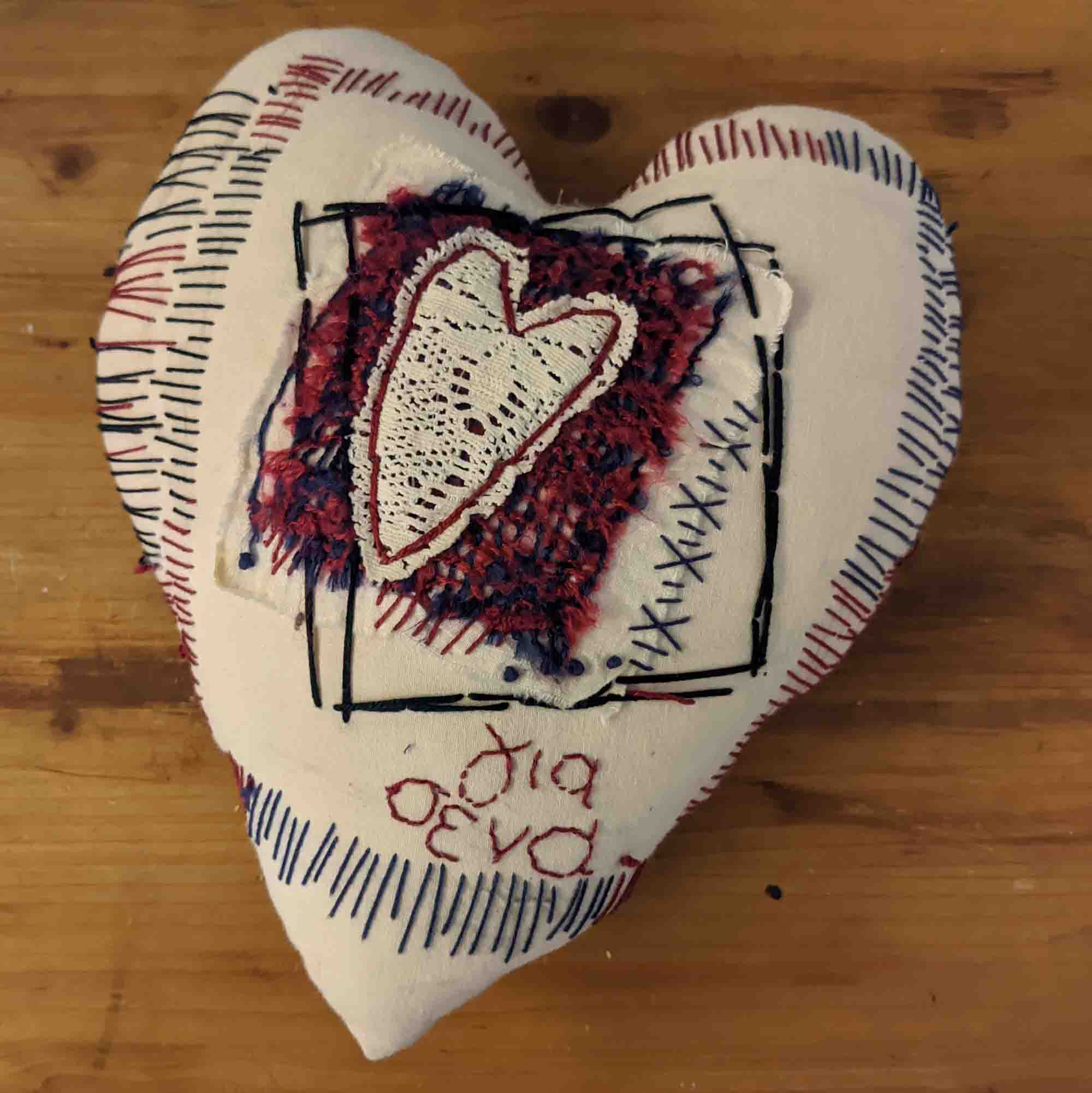 Heart embroidered pillow / Μαξιλάρι καρδιά για σένα