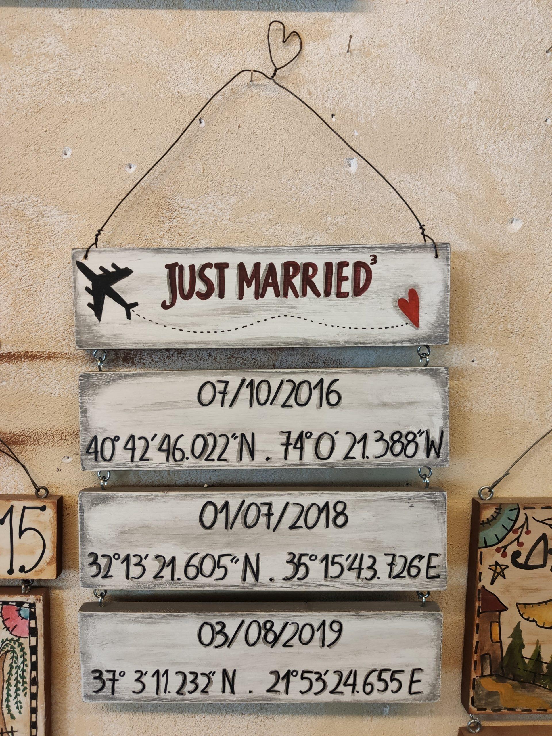 Γάμος …x3 / wedding in 3 places of the world!