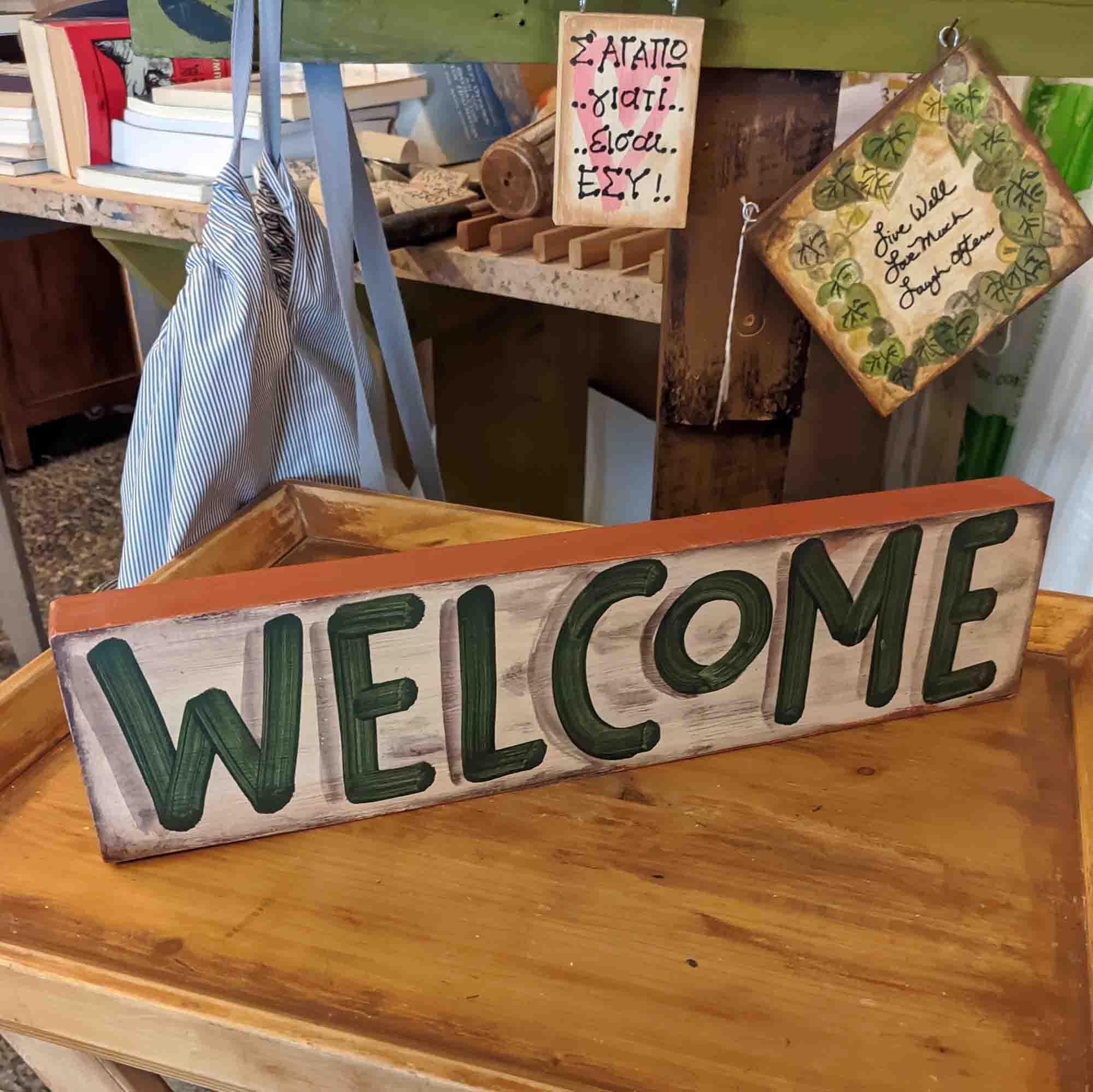Ξύλινη πινακίδα welcome