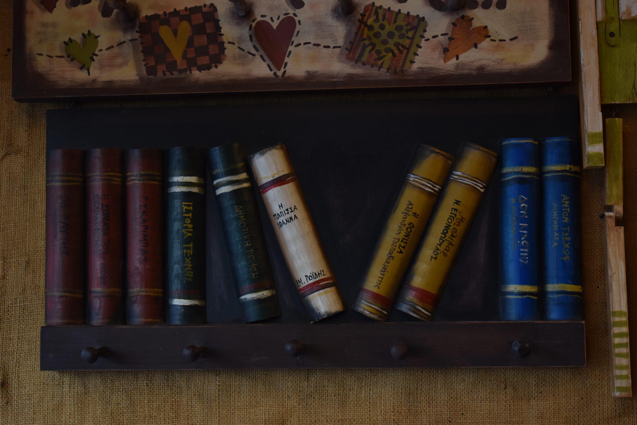 Ξύλινη κρεμάστρα τοίχου (βιβλία) – Hand painted hanger (books).
