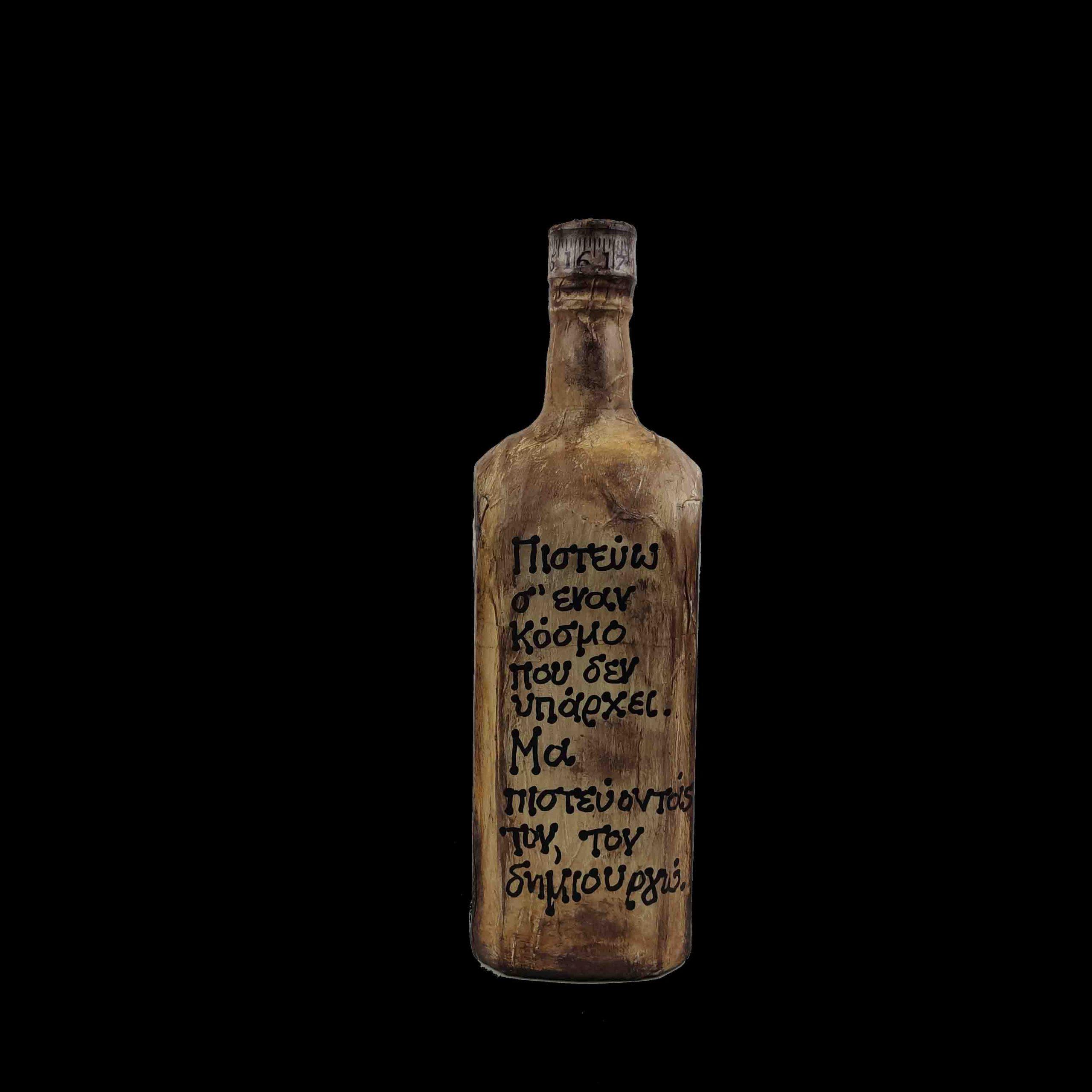 Μπουκάλι, ανακύκλωση – upcycled bottle, mixed media